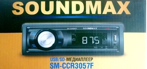 Магнитола Soundmax SM-CCR3057F c USB MP3 SD FM AUX