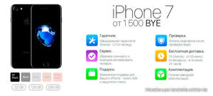 Новый Apple iPhoneIPhone 7 32gb ORIGINAL