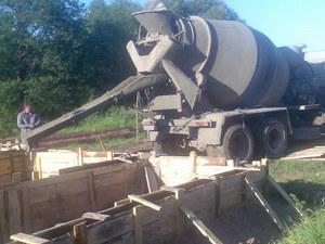 Бетон купить в дзержинске минской области как очистить от цементного раствора плитку